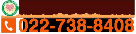 TEL 022-738-8408